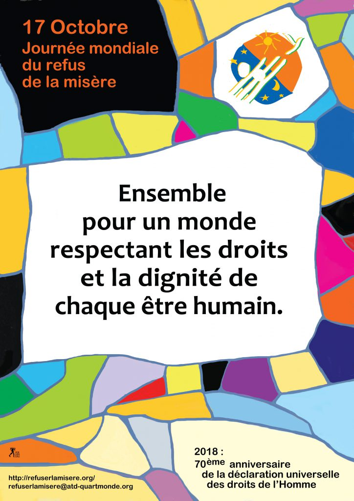 Affiche internationale du 17 octobre